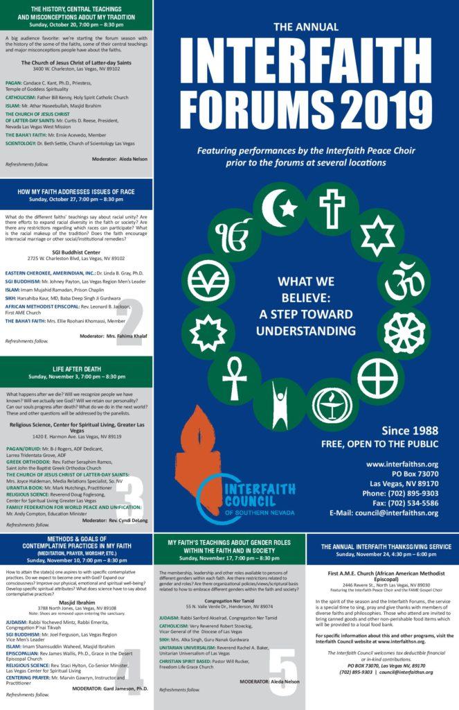 InterfaithForumsPoster2019-page-001