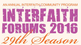 Interfaith Forums 2016