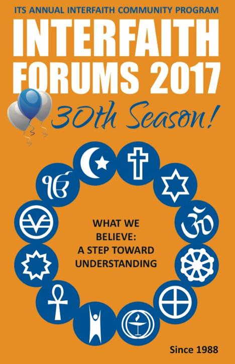 InterfaithForums2017_Image