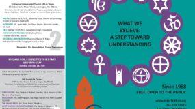 Interfaith Forums 2018